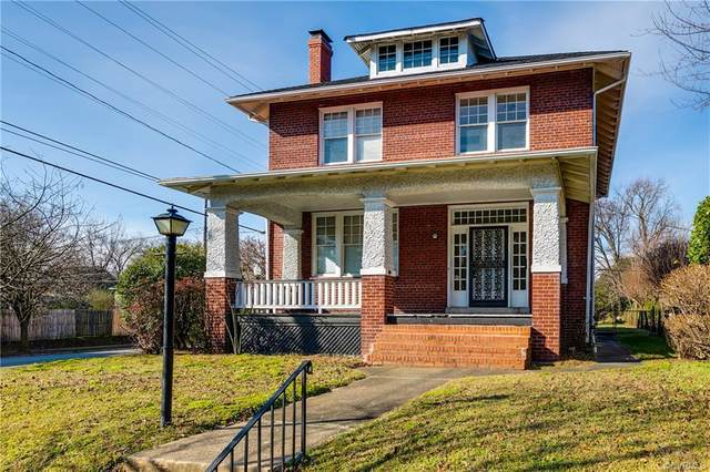 3000 Noble Avenue, Richmond, VA 23222 (MLS #2006539) :: Small & Associates