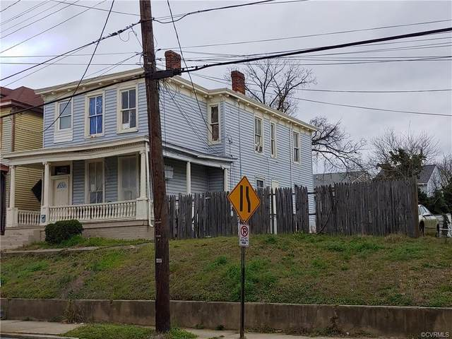1731 Bainbridge Street, Richmond, VA 23224 (MLS #2006771) :: Small & Associates