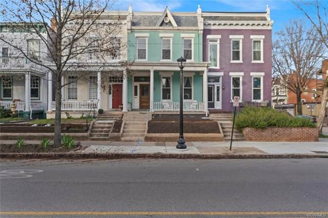 2502 Floyd Avenue, Richmond, VA 23220 (MLS #2007620) :: The Redux Group