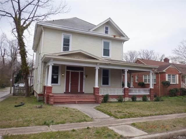2411 Lamb Avenue, Richmond, VA 23222 (MLS #2007697) :: Small & Associates