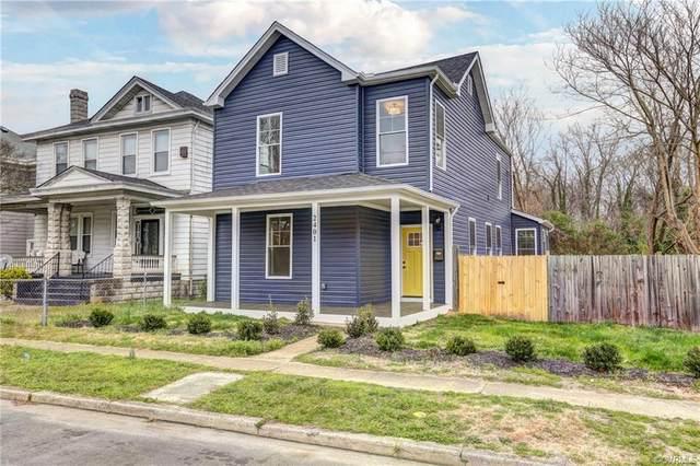 2401 Lamb Avenue, Richmond, VA 23222 (MLS #2007703) :: Small & Associates
