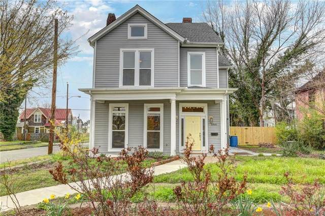 2200 Barton Avenue, Richmond, VA 23222 (MLS #2007876) :: Small & Associates