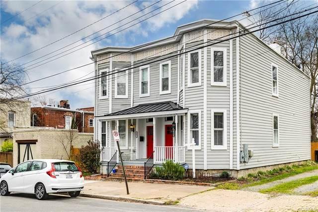 404 N 29th Street, Richmond, VA 23223 (MLS #2008279) :: Small & Associates