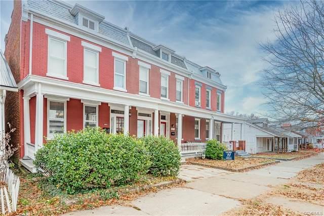 819 Chimborazo Boulevard, Richmond, VA 23223 (MLS #2008340) :: Small & Associates