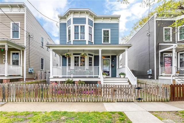 1320 1/2 N 27th Street, Richmond, VA 23223 (MLS #2009844) :: EXIT First Realty