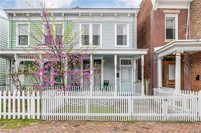 3107 E Marshall Street, Richmond, VA 23223 (MLS #2010246) :: Small & Associates