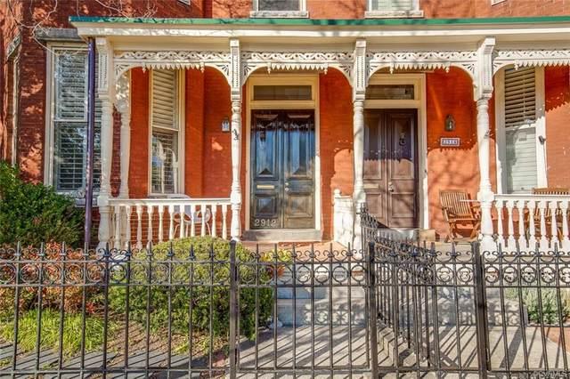 2912 Libby Terrace, Richmond, VA 23223 (MLS #2010429) :: EXIT First Realty