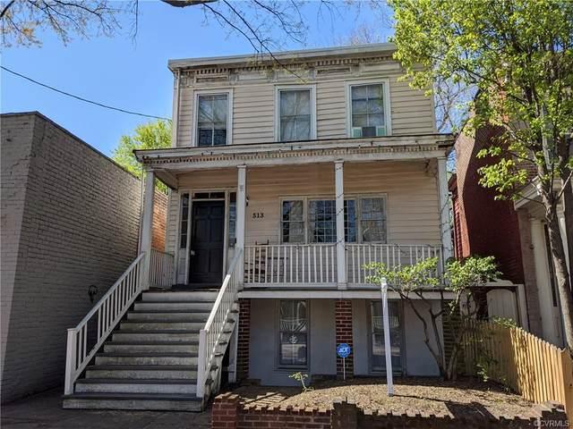 513 W Clay Street, Richmond, VA 23220 (MLS #2010627) :: Small & Associates