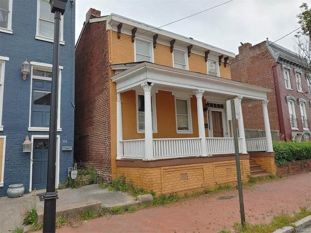 114 W Leigh Street, Richmond, VA 23220 (MLS #2014809) :: Small & Associates