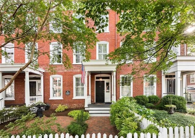 2516 E Grace Street, Richmond, VA 23223 (MLS #2015603) :: Small & Associates