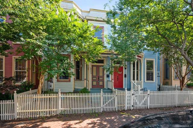 2204 E Marshall Street, Richmond, VA 23223 (MLS #2017307) :: The RVA Group Realty