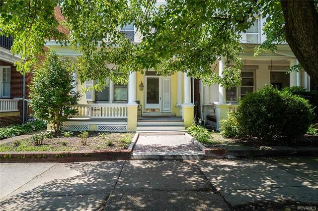 2505 Stuart Avenue, Richmond, VA 23220 (MLS #2018546) :: Small & Associates