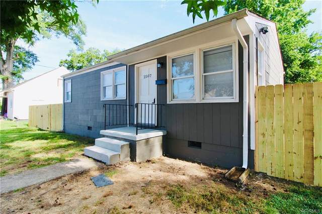 2507 Sisco Avenue, Richmond, VA 23234 (MLS #2018895) :: EXIT First Realty