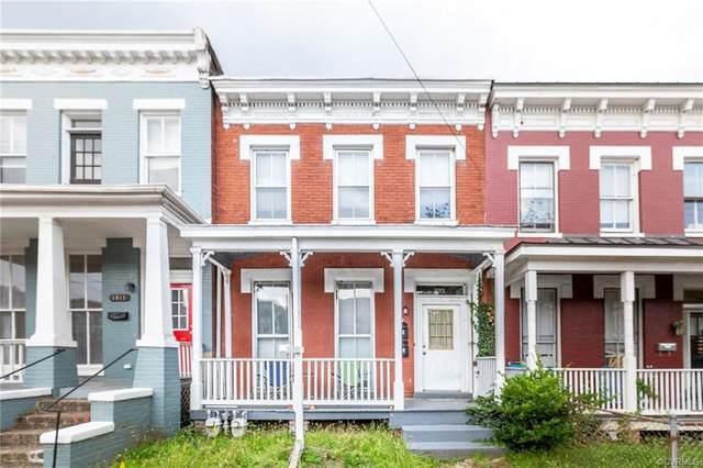 1013 W Clay Street, Richmond, VA 23220 (MLS #2019145) :: Small & Associates