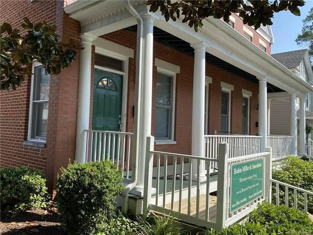 1429 Porter Street, Richmond, VA 23224 (MLS #2020410) :: Small & Associates