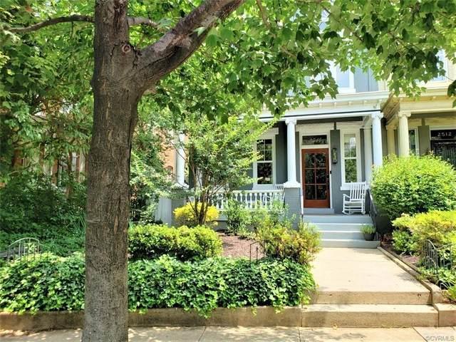 2514 Kensington Avenue, Richmond, VA 23220 (MLS #2020837) :: Small & Associates