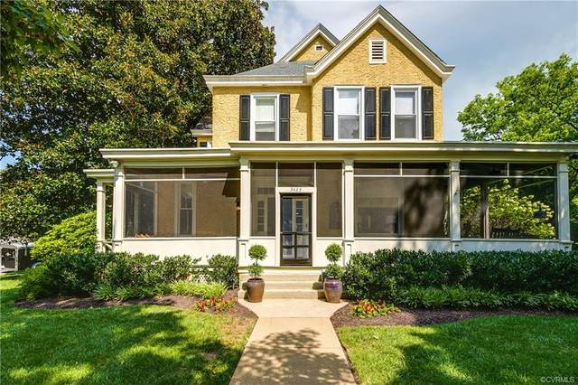 3423 Noble Avenue, Richmond, VA 23222 (MLS #2022253) :: Small & Associates