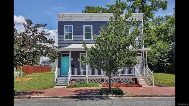 811 1/2 N 24th Street, Richmond, VA 23223 (MLS #2022523) :: Small & Associates