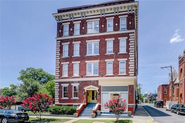 1301 Porter Street #301, Richmond, VA 23224 (MLS #2023196) :: Small & Associates