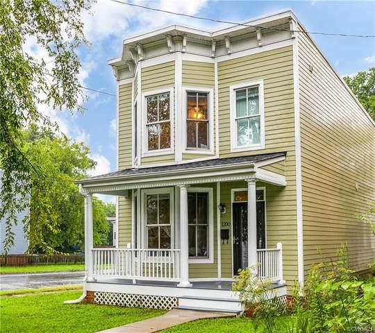 1200 N 22nd Street, Richmond, VA 23223 (MLS #2024057) :: Treehouse Realty VA