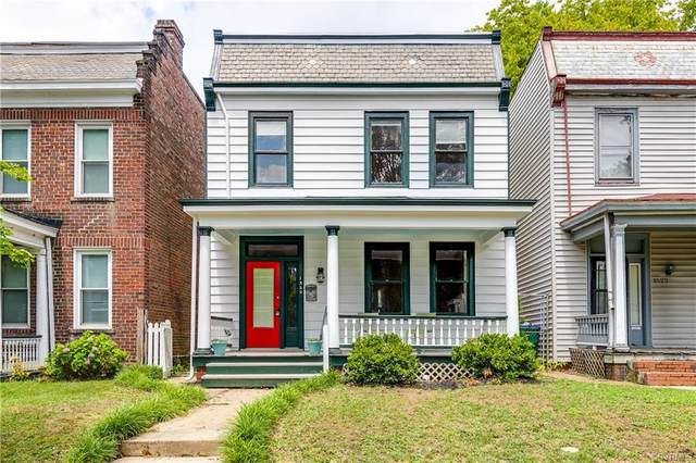1520 Oakwood Avenue, Richmond, VA 23223 (MLS #2024332) :: The RVA Group Realty