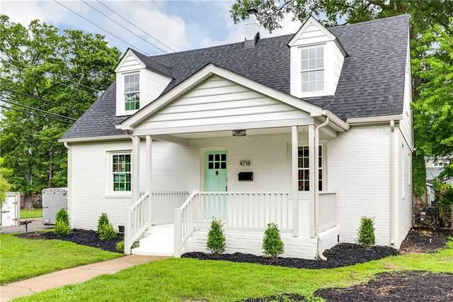 4718 Park Avenue, Richmond, VA 23226 (MLS #2024566) :: Small & Associates
