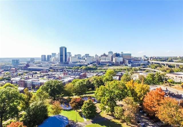 2400 E Franklin Street, Richmond, VA 23223 (MLS #2024696) :: Treehouse Realty VA