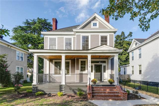 2914 Montrose Avenue, Richmond, VA 23222 (MLS #2024824) :: Treehouse Realty VA