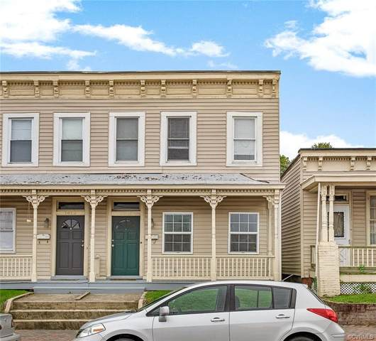 1617 W Cary Street, Richmond, VA 23220 (MLS #2026425) :: EXIT First Realty