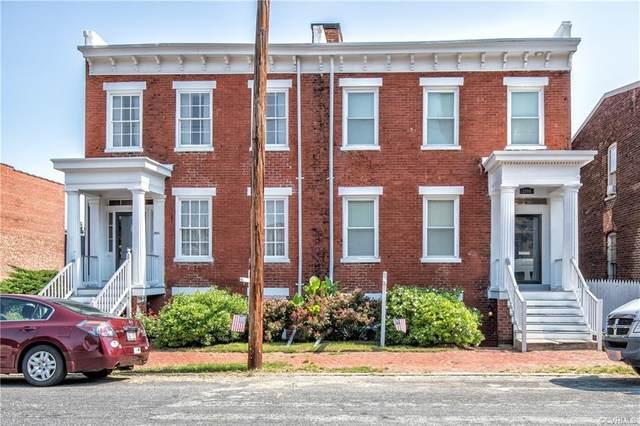 2506 E Marshall Street, Richmond, VA 23223 (MLS #2026666) :: Treehouse Realty VA
