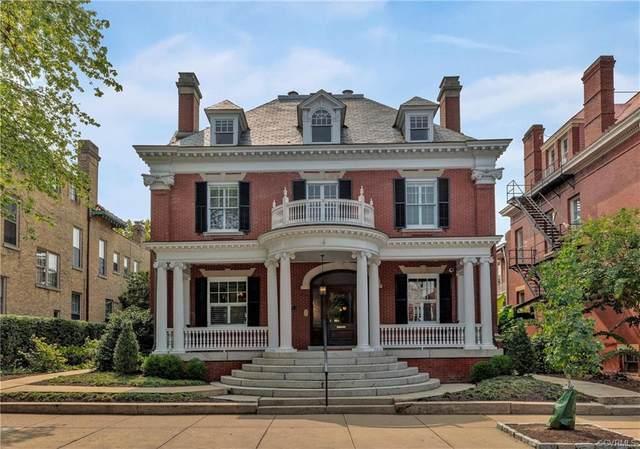 1825 Monument Avenue, Richmond, VA 23220 (MLS #2027944) :: Small & Associates