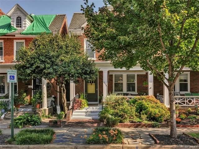 2914 Parkwood Avenue, Richmond, VA 23221 (MLS #2028498) :: The RVA Group Realty