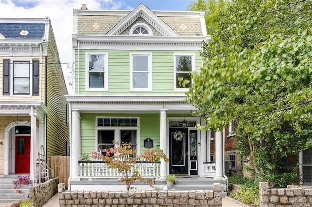 602 N 22nd Street, Richmond, VA 23223 (MLS #2029039) :: Treehouse Realty VA