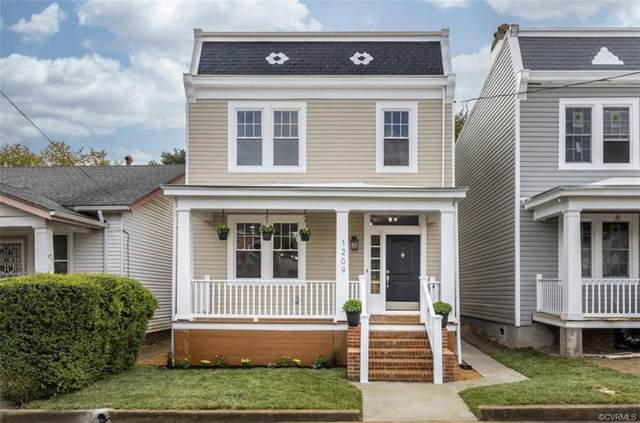 1209 N 35th Street, Richmond, VA 23223 (MLS #2029479) :: Treehouse Realty VA