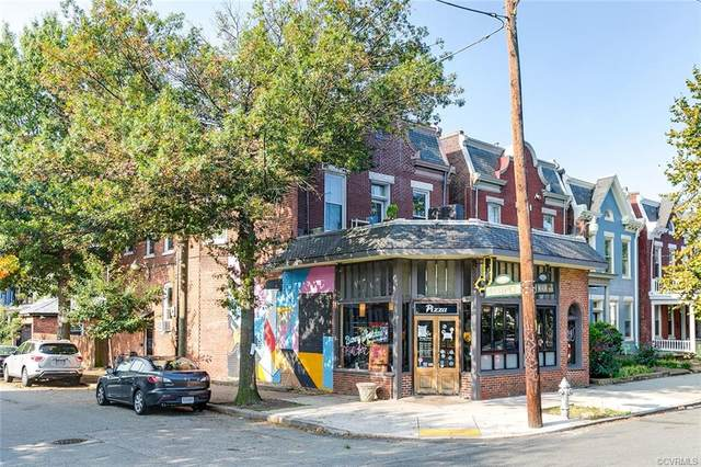 Richmond, VA 23220 :: Abbitt Realty Co.