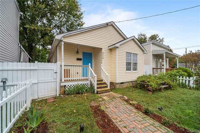 3214 N Street, Richmond, VA 23223 (MLS #2030564) :: Treehouse Realty VA