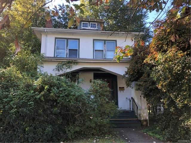 1503 Avondale Avenue, Richmond, VA 23227 (MLS #2031558) :: EXIT First Realty