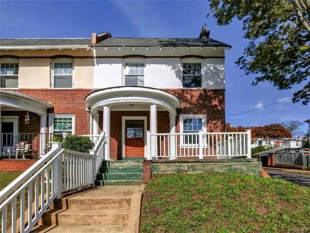 2300 Maplewood Avenue, Richmond, VA 23220 (MLS #2031750) :: Small & Associates