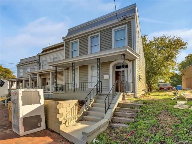 537 Mosby Street, Richmond, VA 23223 (MLS #2031852) :: Small & Associates