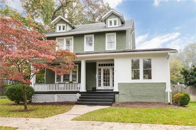 4712 Kensington Avenue, Richmond, VA 23226 (MLS #2031980) :: Treehouse Realty VA