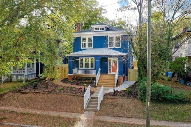 3220 Garland Avenue, Richmond, VA 23222 (MLS #2031989) :: EXIT First Realty