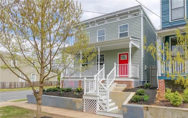 1125 N 24th Street, Richmond, VA 23223 (MLS #2032329) :: The Redux Group