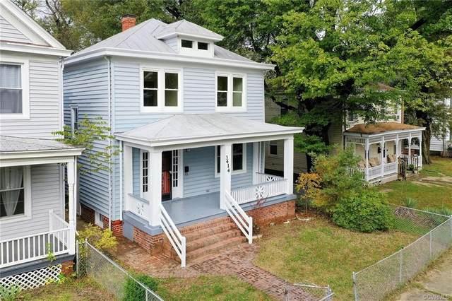 3414 Maryland Avenue, Richmond, VA 23222 (MLS #2032720) :: Small & Associates