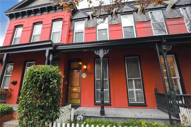1430 Floyd Avenue, Richmond, VA 23220 (MLS #2033833) :: The Redux Group