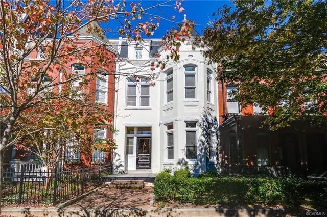 1104 Floyd Avenue, Richmond, VA 23220 (MLS #2034142) :: Small & Associates