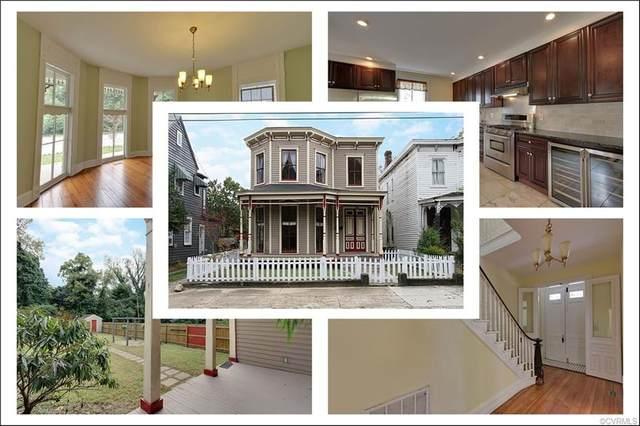 20 Liberty Street, Petersburg, VA 23803 (MLS #2035307) :: The Redux Group