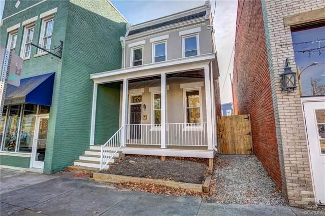 1729 W Main Street, Richmond, VA 23220 (MLS #2035325) :: Small & Associates
