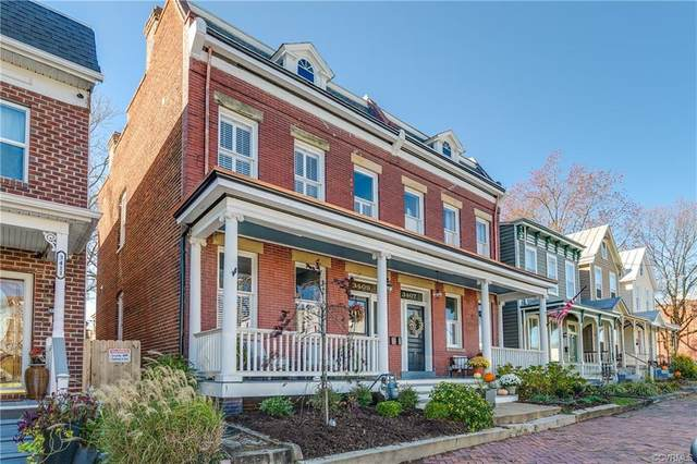 3409 E Marshall Street, Richmond, VA 23223 (MLS #2035374) :: Small & Associates