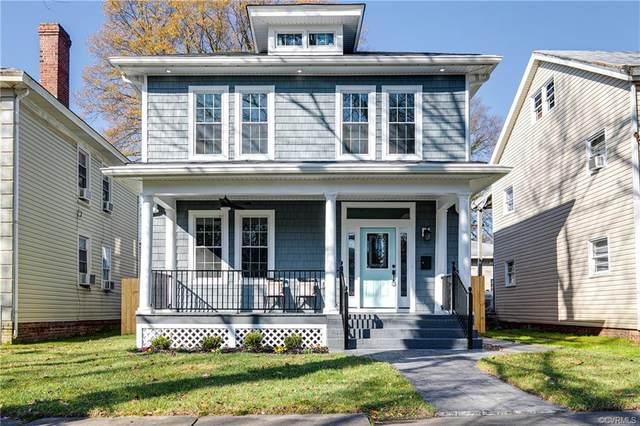 3506 Enslow Avenue, Richmond, VA 23222 (MLS #2035551) :: The RVA Group Realty