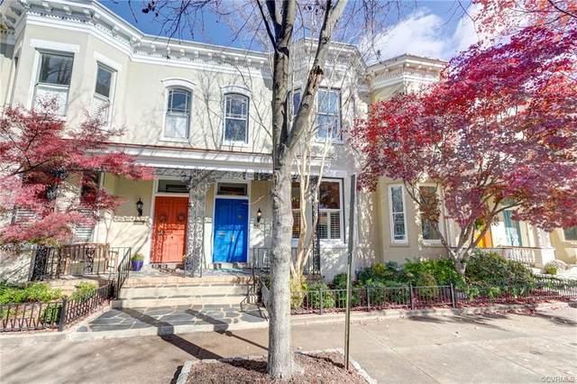 1120 West Avenue, Richmond, VA 23220 (MLS #2035752) :: Small & Associates